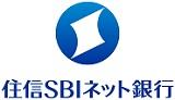 住信SBIネット銀行の住宅ローン