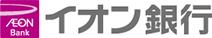 イオン銀行ロゴ
