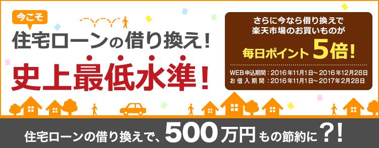 mainimg_refinance01